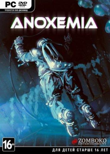 Anoxemia (2015)