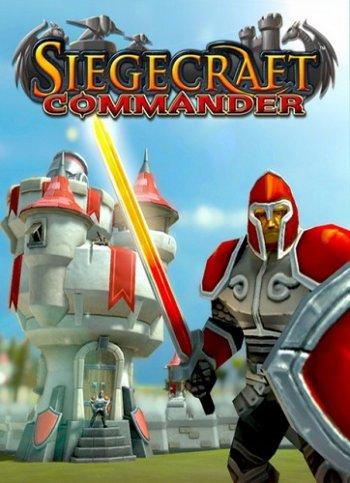 Siegecraft Commander (2017)
