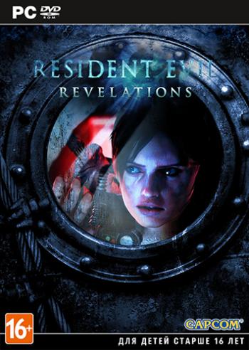 Resident Evil: Revelations (2013)