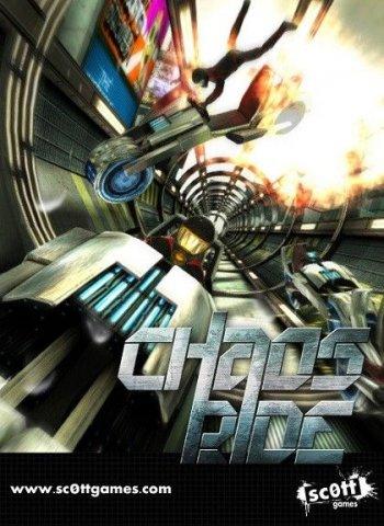 Chaos Ride (2015)