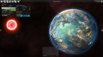 Endless Space (2012) PC | RePack by R.G. Origins