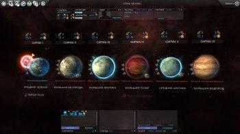 Endless Space (2012) PC   RePack by R.G. Origins