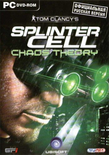 Tom Clancy's Splinter Cell: Chaos Theory (2005) PC | RePack by R.G. Revenants