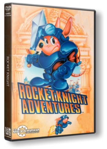 Rocket Knight (2010) PC | RePack от R.G. Механики