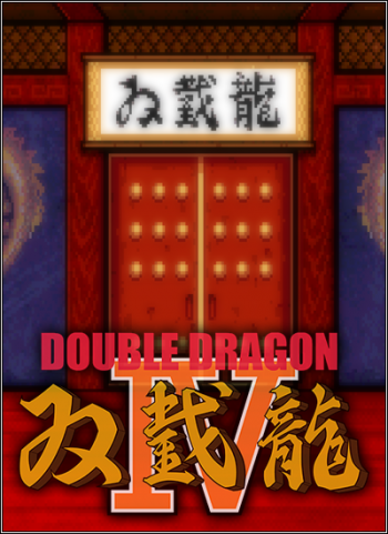 Double Dragon IV (2017)