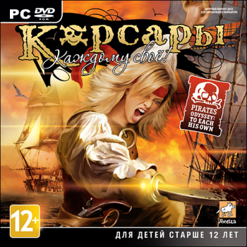 Корсары: Каждому своё / Pirates Odyssey: To Each His Own (2012) PC | RePack by R.G. Revenants