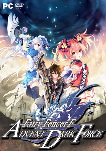 Fairy Fencer F: Advent Dark Force (2015)