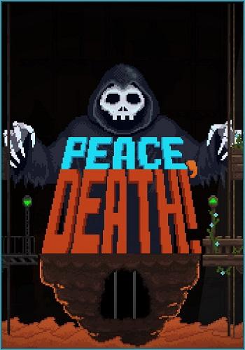 Peace, Death! (2017)