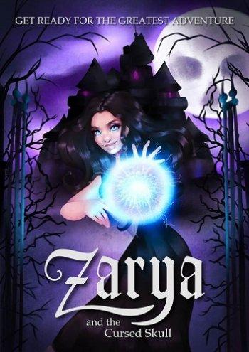 Zarya and the Cursed Skull (2017)
