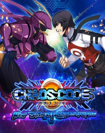 Chaos Code: New Sign Of Catastrophe (2017)