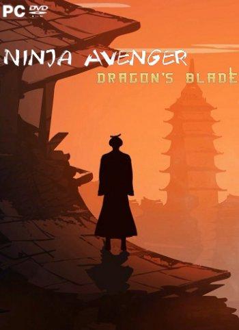 Ninja Avenger Dragon Blade (2017)