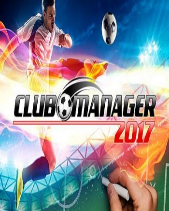 Club Manager 2017 (2017)