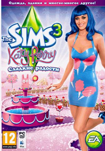 The Sims 3: Katy Perry. Сладкие радости (2012)