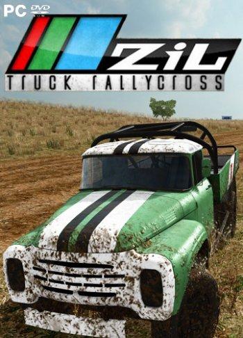 ZiL Truck RallyCross (2017)