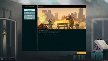 Quarantine (2017) PC   RePack от qoob