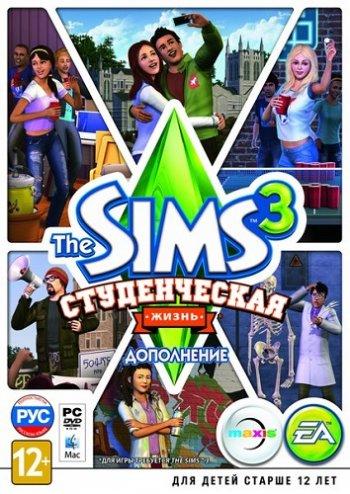The Sims 3: Студенческая жизнь (2013) PC | Лицензия