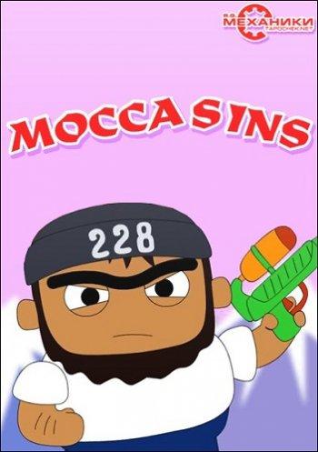 Moccasin (2017) PC | RePack от R.G. Механики