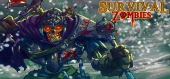 Survival Zombies The Inverted Evolution (2017) PC | Лицензия