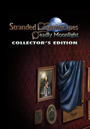 Тюрьма Сновидений 3: Смертельный лунный свет. Коллекционное Издание (2017) PC   Пиратка