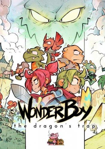 Wonder Boy: The Dragon's Trap (2017) PC | Лицензия