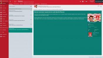 Football Manager 2017 (2016) PC | RePack от xatab