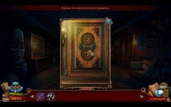 Тюрьма Сновидений 3: Смертельный лунный свет. Коллекционное Издание (2017) PC | Пиратка