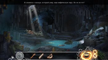 Сага о Девяти Мирах. Коллекционное издание (2017) PC | Пиратка