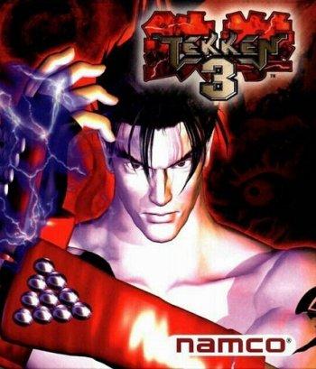 Tekken 3 (1998) PC | Пиратка