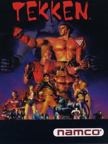 Tekken - Антология (1995-2005) PC | Пиратка