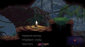 Sundered: Eldritch Edition (2017) PC   RePack от xatab