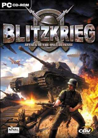 Блицкриг (2003) PC   Лицензия
