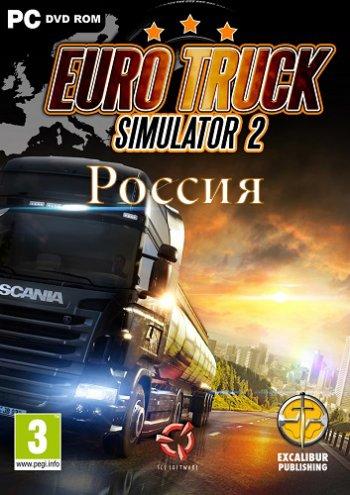 Euro Truck Simulator 2 Россия (2016) PC | Mod