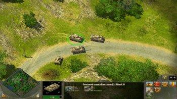 Блицкриг 2 (2005) PC   Лицензия