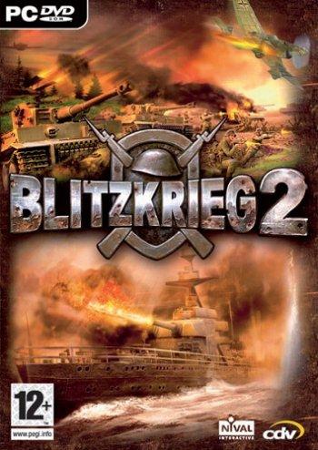 Блицкриг 2 (2005) PC | Лицензия