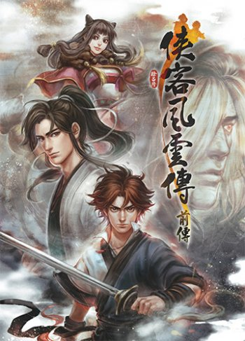 Tale of Wuxia: The Pre-Sequel (2017) PC | RePack от FitGirl