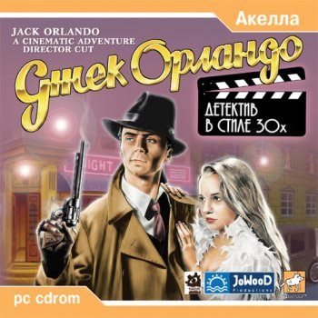 Джек Орландо: Детектив в стиле 30-х / Jack Orlando: A Cinematic Adventure (2001) PC   Лицензия