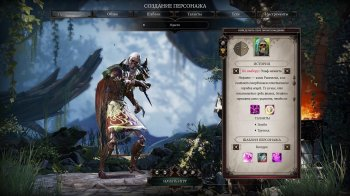 Divinity: Original Sin 2 - Definitive Edition [v 3.6.37.7694 + DLCs] (2017) PC | RePack от xatab