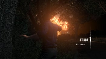 The Evil Within 2 [v 1.0.5 + 1 DLC] (2017) PC | RePack от xatab
