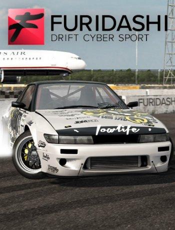 Furidashi: Drift Cyber Sport [v 1.01] (2017) PC   RePack от R.G. Freedom