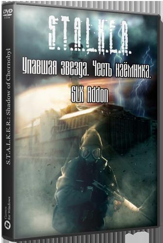 Сталкер Упавшая звезда Честь (2013-2016) PC | Repack от SeregA-Lus