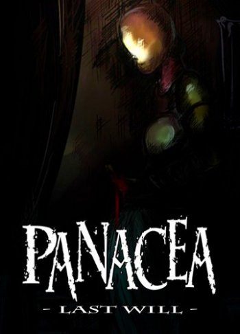 Panacea: Last Will Chapter 1 (2018) PC   Лицензия