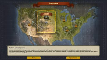 Railway Empire [v 1.9.0.24141 + 6 DLC] (2018) PC | RePack от xatab