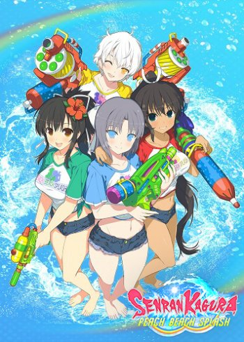 SENRAN KAGURA Peach Beach Splash (2018) PC | Лицензия