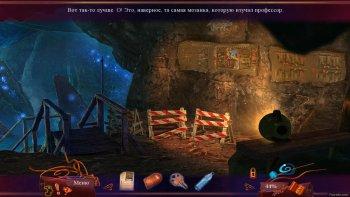 Вечное путешествие 8: Горящее небо (2017) PC   Пиратка