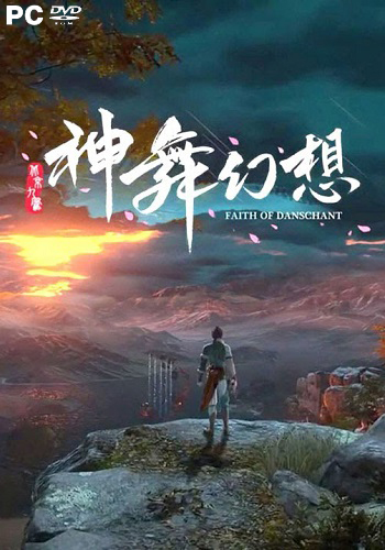 Faith of Danschant (2017) PC | Пиратка