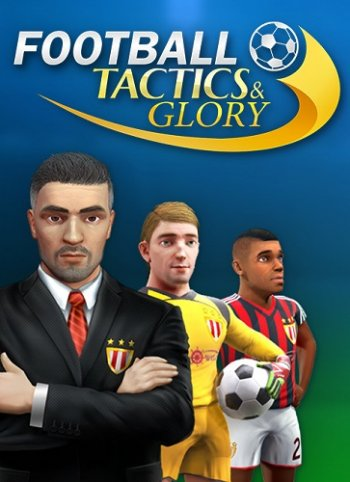 Football, Tactics & Glory (2018) PC | Лицензия