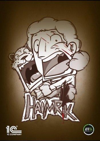 Haimrik (2018) PC | Лицензия