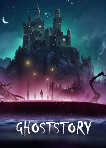 Ghoststory (2018) PC   Лицензия