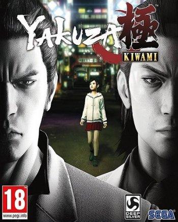 Yakuza Kiwami [Update 2] (2019) PC | RePack от xatab