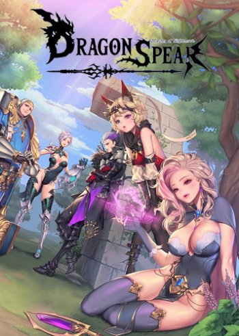 Dragon Spear (2018) PC | Лицензия